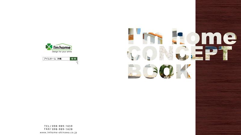 imhome-1